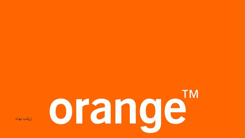 أرقام خدمة عملاء اورانج  Orange مصر