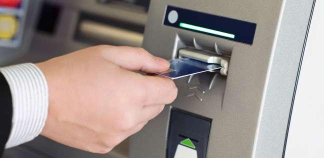 عاجل| ضخ 4 فئات نقدية جديدة في ماكينات الصراف الآلي