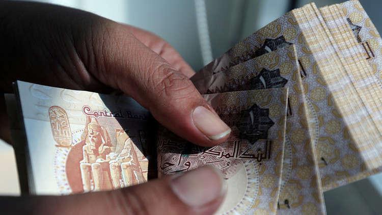 بيع جنيه مصري قديم عمره 119 عاما بقيمة 26 ألف دولار