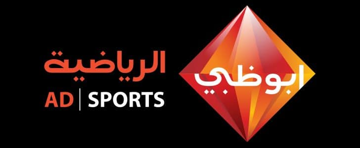 تردد قناة ابو ظبي الرياضية الجديد