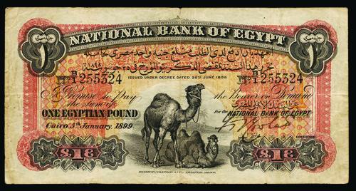 جنيه مصري قديم يباع بـ 26400 دولار أمريكي