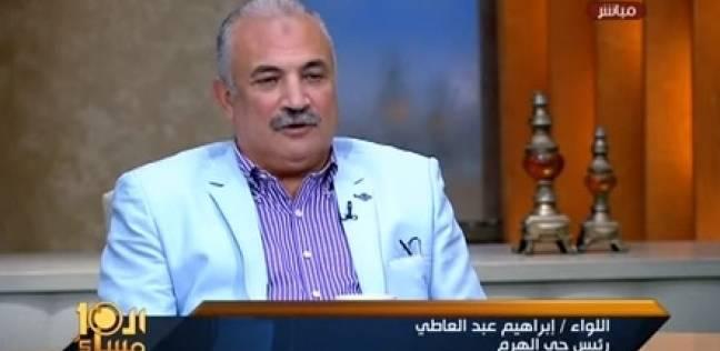 بعد القبض على رئيس حي الهرم.. قرار عاجل من وزير الداخلية بشأن نجله الضابط