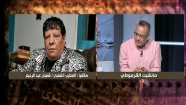 شاهد.. أول تعليق لـ«شعبان عبد الرحيم» بعد مصادرة أمواله في تونس