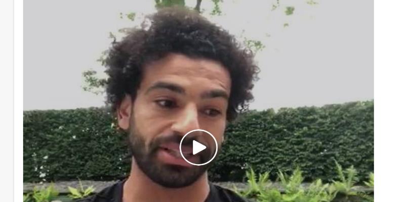 شاهد حصريا فيديوهات محمد صلاح التي يخرج فيها عن صمته ويشرح لجمهوره تفاصيل أزمته مع إتحاد الكرة
