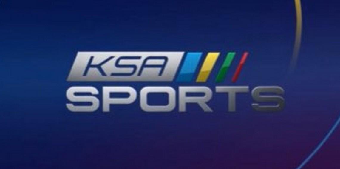 تردد قناة الرياضة السعودية KSA Sports HD 1 علي النايل سات والعرب سات