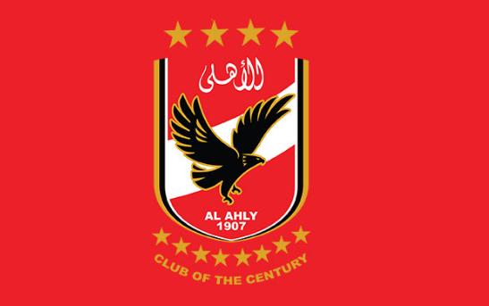 توقيت مباراة الأهلي والنجمة اللبناني في البطولة العربية والقنوات المفتوحة الناقلة