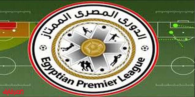 موعد مباريات الجمعة.. و4 مواجهات قوية في الدوري المصري وأهم القنوات الناقلة لتلك المباريات