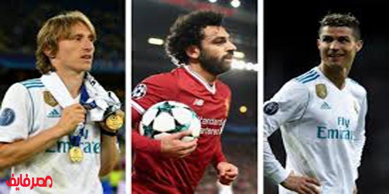 محمد صلاح يتفوق على ميسى ومبابى وراموس فى سباق أفضل لاعب بأوروبا