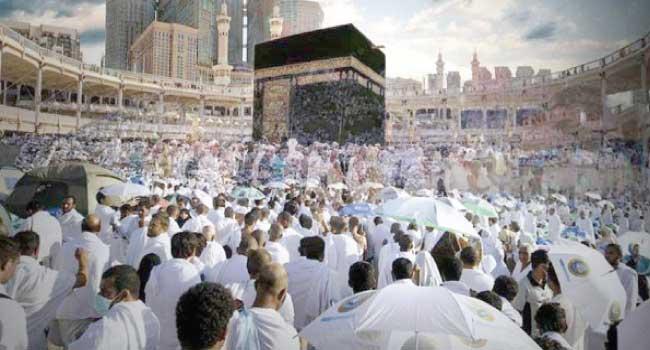 الداخلية السعودية تخصص مكتبين لتقديم خدمات للحجاج لعام 1439هـ