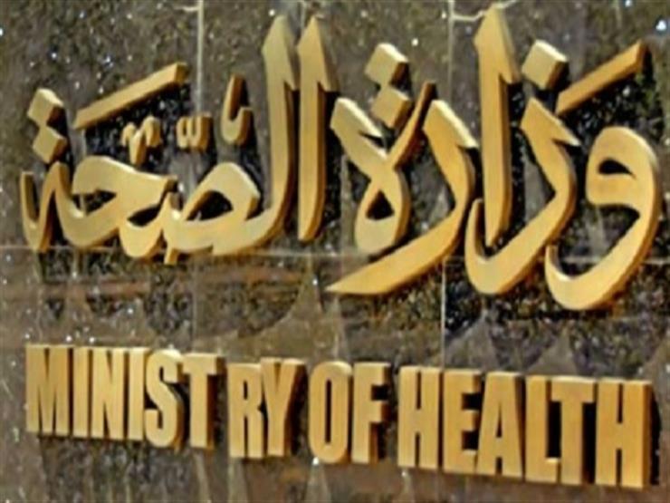 خطة وزارة الصحة والسكان للقضاء علي فيروس سي نهائيا