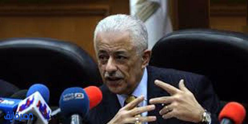 وزير التعليم يستعين بـ«لواءين» من الجهات الأمنية السيادية بالوزارة