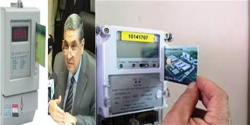 الحكومة تزف بشرى سارة للمواطنين بشأن الدعم على الكهرباء «فيديو»