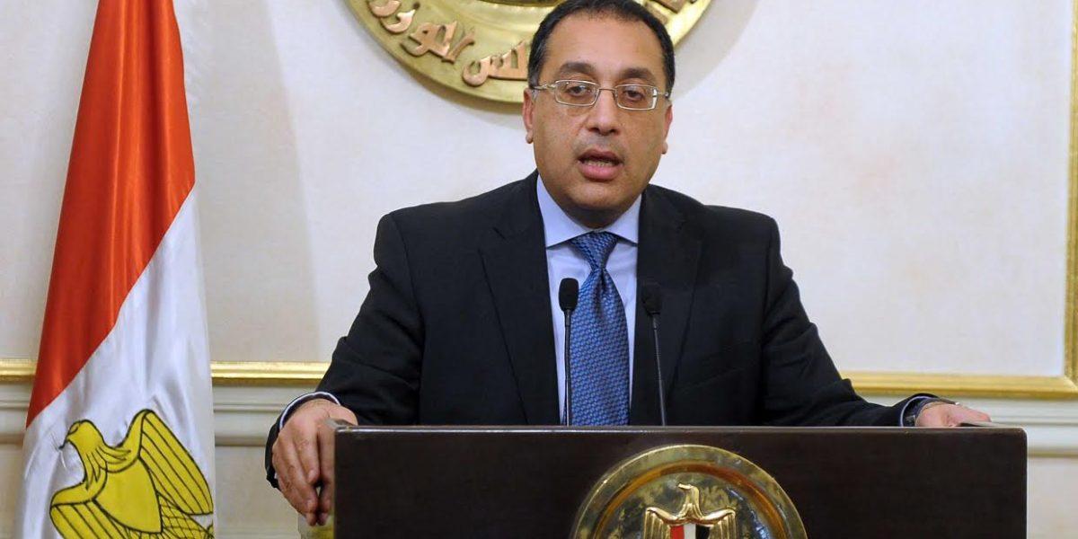 منذ قليل.. الجريدة الرسمية تنشر قرار عاجل يٌسعد ملايين المصريين.. وبداية التنفيذ خلال ساعات