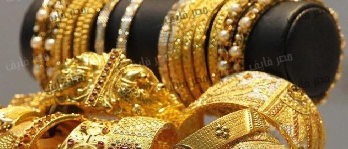 أسعار الذهب اليوم الاثنين الموافق 27 أغسطس في السوق المصري