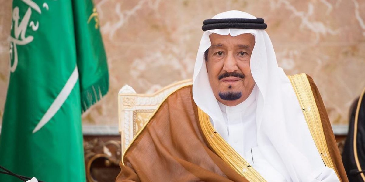قرار الملك سلمان خادم الحرمين بتعيين 251 عضوا في النيابة العامة