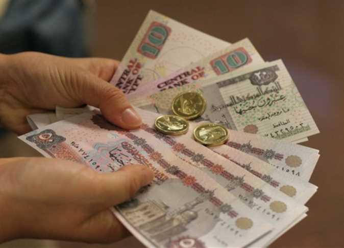 """عاجل.. قرارات تاريخية من وزارة المالية بشأن """"العملة المصرية"""".. ومفاجآت بالجملة في إنتظار المواطنين"""
