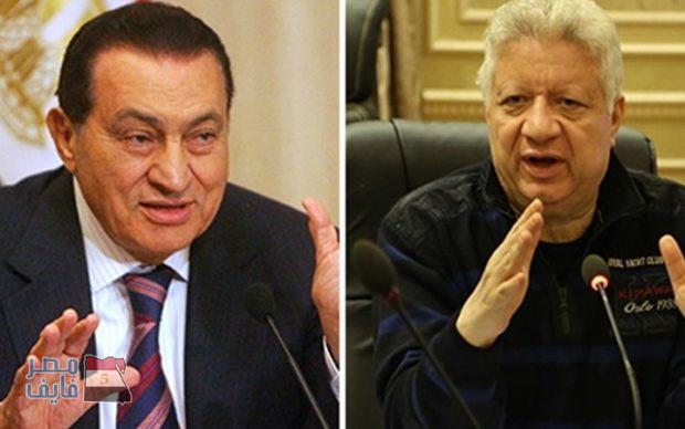 """عاجل.. مرتضى منصور يكشف أسرار خطيرة حول علاقته بـ """"حسني مبارك"""""""