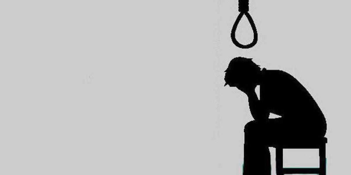 """تصريحات نارية..  """"أستاذ جامعي"""" في الأزهر: """"الإنتحار ليس جريمة أو كفر"""" !!"""