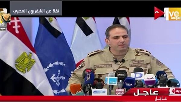 عاجل.. التليفزيون المصري يٌذيع بيان هام للقوات المسلحة.. ويؤكد: سقوط 20 قتيل حتى الآن