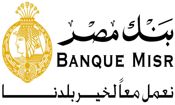 منذ قليل.. قرار عاجل من بنك مصر يتسبب في صدمة لجميع عملاءه