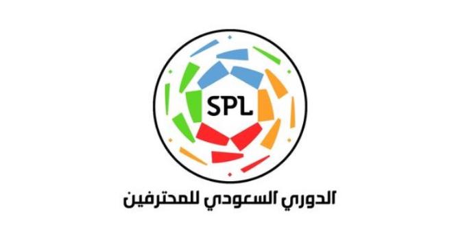 موعد مباريات الدوري السعودي اليوم وجدول الترتيب والقنوات الناقلة