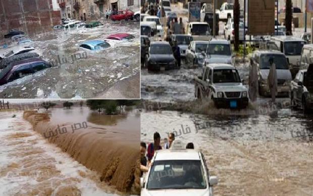 عاجل.. الأرصاد: أمطار رعدية وسيول تضرب عدة محافظات خلال ساعات.. وتحذير هام لملايين المواطنين !!