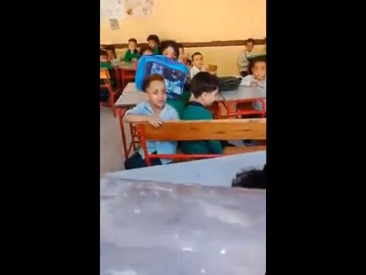 تحرك عاجل من التعليم بشأن فيديو «الطفل الباكي» داخل مدرسته