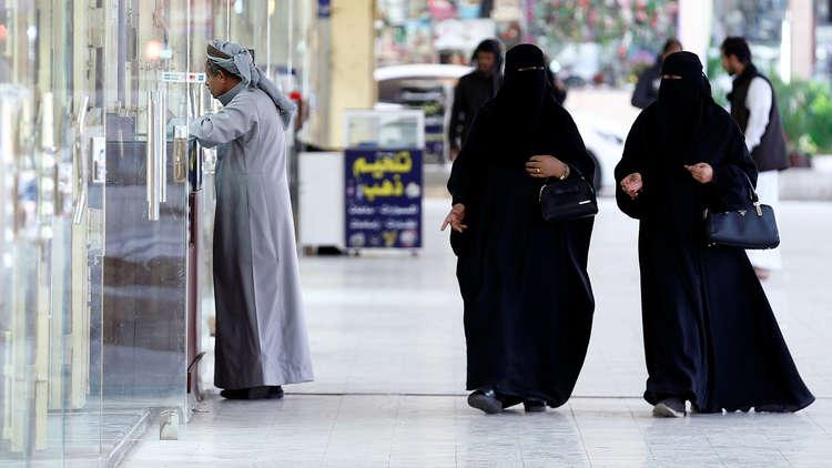 النيابة العامة السعودية تحدد واجبات المقيمين في المملكة ووجوب مراعاتها