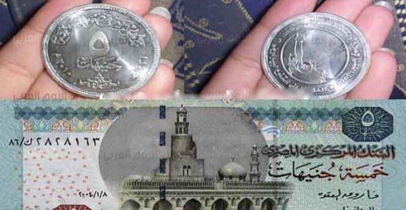 وزارة المالية تكشف حقيقة إصدار عملة معدنية فئة 5 جنيات