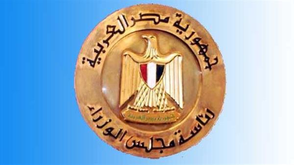 الحكومة : «مصر لن تقترض مرة أخرى من صندوق النقد»