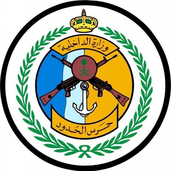 رابط الاستعلام عن نتائج القبول النهائي في الوظائف العسكرية البحرية للقوات الخاصة للأمن والحماية