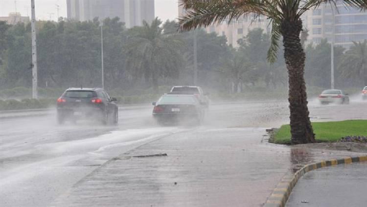 الأرصاد الجوية : سقوط أمطار على المحافظات التالية خلال الـ72 ساعة القادمة
