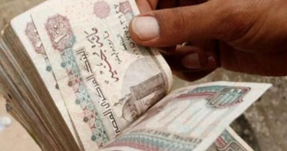 خبر سار من وزير المالية  لجميع العاملين بالجهاز الإداري للدولة لرفع العب عن الأسر المصرية