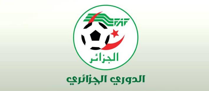 موعد ونتائج مباريات الدوري الجزائري 2018/2019 الأسبوع الخامس الرابطة المحترفة الجزائرية الأولى موبيليس
