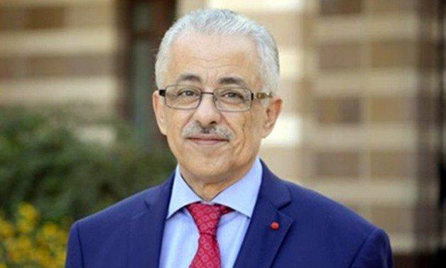 """قرار عاجل ومفاجئ من وزارة """"التربية والتعليم"""" يٌسعد الآف الشباب.. وتنفيذه بعد ساعات"""