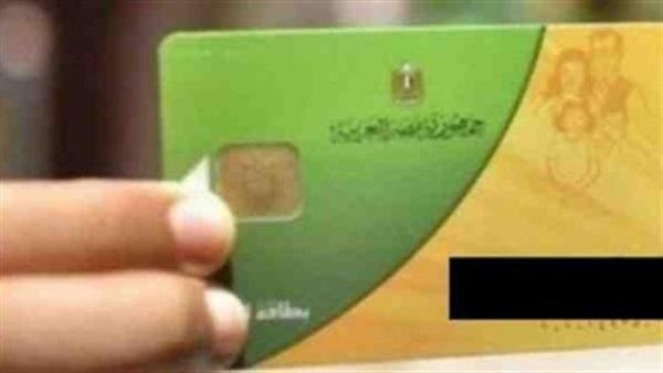 طريقة تحديث بيانات البطاقات التموينية.. وكيف تعرف حاجة بطاقتك إلى التحديث أم لا