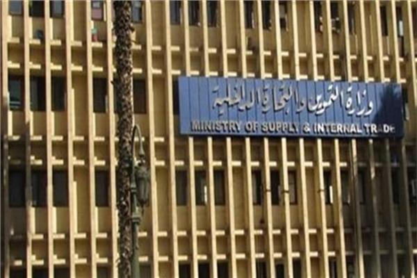 وزارة التموين تزف خبر سار للمواطنين بمناسبة اقتراب العام الدراسي الجديد
