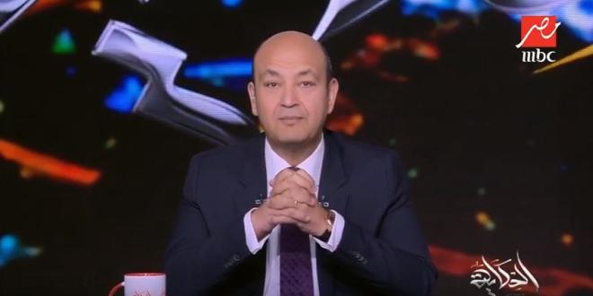 """تصريحات نارية.. عمرو أديب: """"الكلام ده مينفعش يحصل.. أحنا مش في سويسرا"""" !!"""