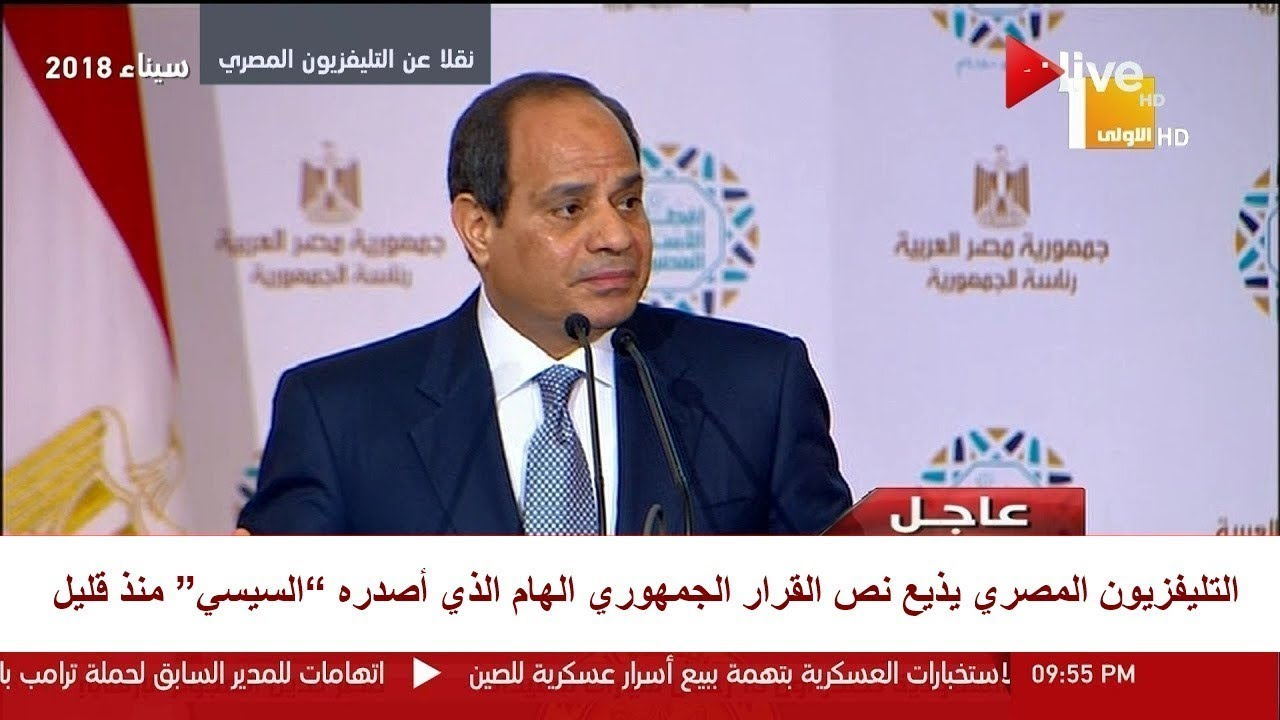 قرار عاجل من السيسي يٌسعد الآف الآسر المصرية.. والحكومة تعمل على تنفيذه فورًا