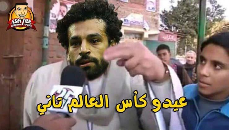 شاهد.. النشطاء يسخرون بطريقتهم الخاصة من فوز المنتخب المصري بسداسية أمام النيجر 1