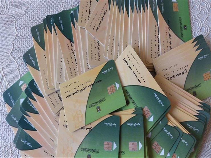 رابط تحديث بطاقات التموين وإضافة المواليد الجدد 2019 – www.tamwin.com.eg حسب رقم البطاقة التموينية وإضافة المحذوفين من جديد