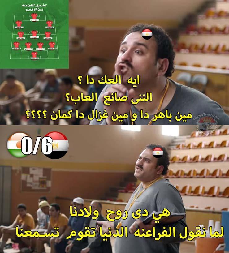 شاهد.. النشطاء يسخرون بطريقتهم الخاصة من فوز المنتخب المصري بسداسية أمام النيجر 2