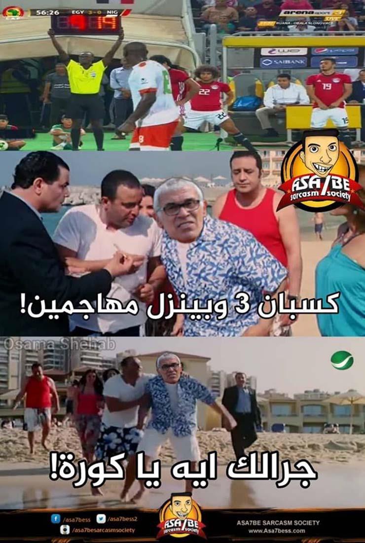 شاهد.. النشطاء يسخرون بطريقتهم الخاصة من فوز المنتخب المصري بسداسية أمام النيجر 4