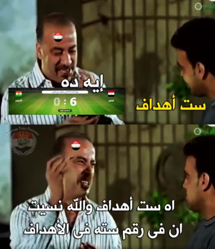 شاهد.. النشطاء يسخرون بطريقتهم الخاصة من فوز المنتخب المصري بسداسية أمام النيجر 5