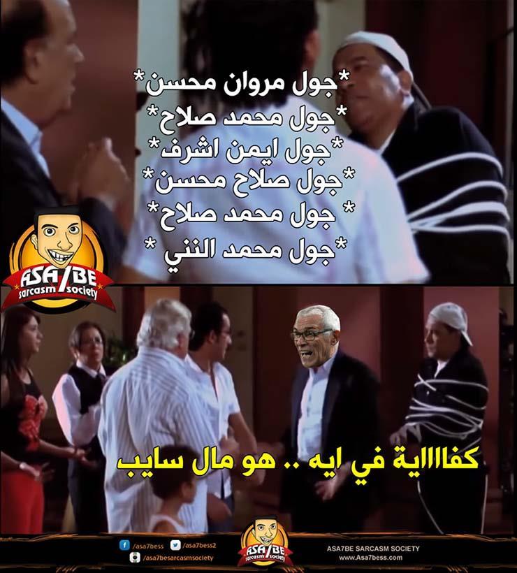 شاهد.. النشطاء يسخرون بطريقتهم الخاصة من فوز المنتخب المصري بسداسية أمام النيجر 6