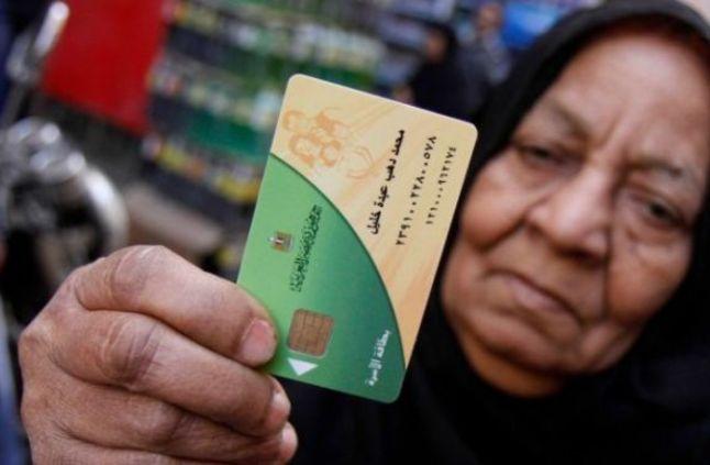 رسميًا.. التموين تحسم الجدل حول حذف المواطنين بسبب الدخل الأكثر من 1500 جنيه
