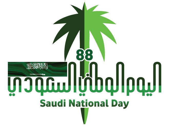 شعار اليوم الوطني 1440