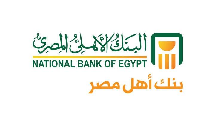 قرار عاجل من البنك الأهلي يفاجئ الملايين من المواطنين وعملاء البنك منذ قليل