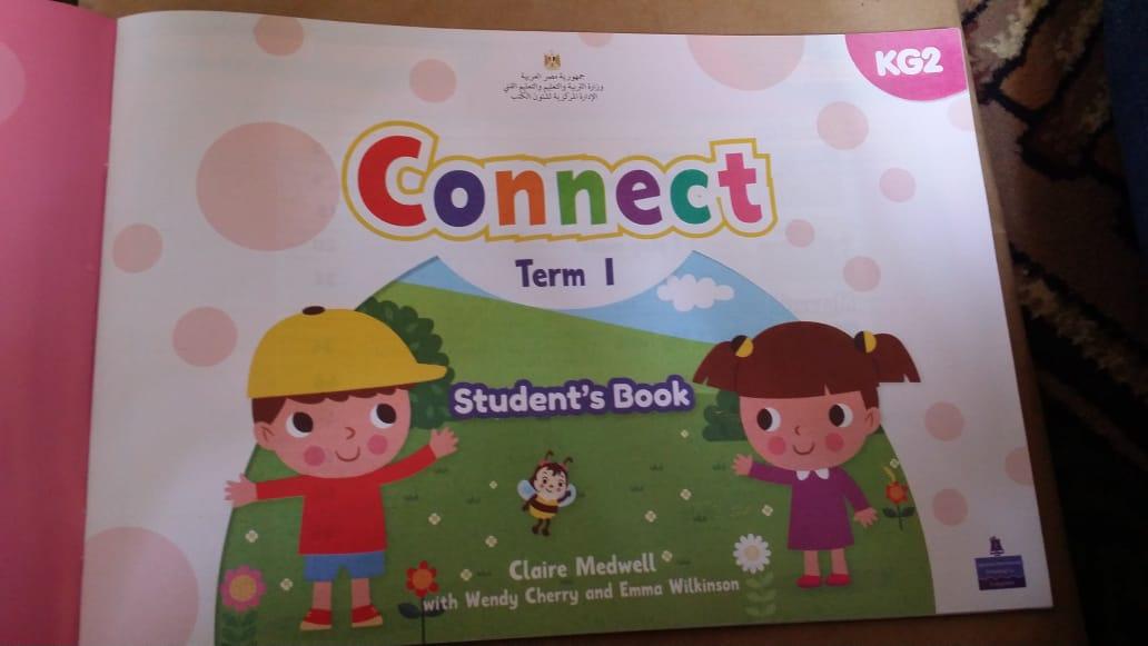 حصريا | الكتاب المدرسي للغة الإنجليزية المستوى الثاني (KG2)