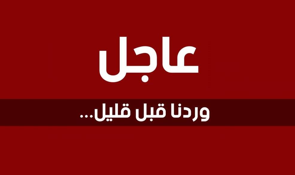 """""""هل بدأت الحرب؟"""".. عاجل: الجيش الليبي يؤكد بدء الغزو التركي للأراضي الليبية منذ قليل"""